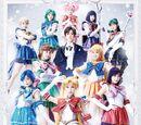 Bishoujo Senshi Sailor Moon - Amour Eternal