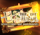 Seven Crimes and Punishments