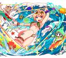 Wave Riding Euler