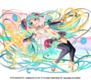 Hatsune Miku Append - Starlet