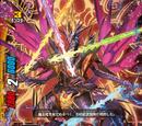 Modernized Dragon Deity, Dynamis