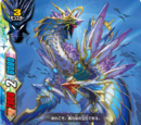 Purple Crystal Dragon, Sangria