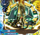 Neodragon Protector