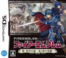 Fire Emblem: New Mystery of the Emblem