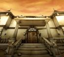 Rumah Berhantu