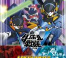 Danball Senki W LBX Battle Soundtrack