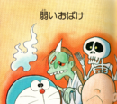 Chapter 086:Weak Ghosts