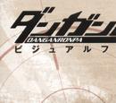 Danganronpa Visual Fanbook