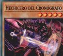 Hechicero del Cronógrafo