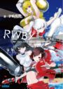 RWBY The Session cover.jpg