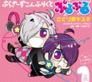 Brothers Conflict: Manga