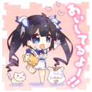 4koma Stamp Hestia.png