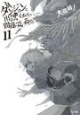 DanMachi Light Novel Volume 11 LE Cover.png