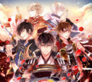 Sengoku: Romances Across Time