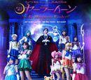 Bishoujo Senshi Sailor Moon - Le Mouvement Final