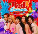 Red Flavor/Gallery
