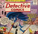 Detective Comics Vol 1 248