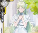 Tears of Joy, Athena