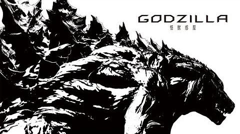 Godzilla Monster Planet - Trailer 1