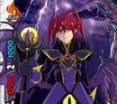 Black Dragon Priest, Gremlin