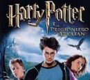 Harry Potter e il Prigioniero di Azkaban (film)