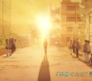Handa-kun Episode 2