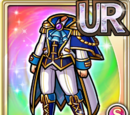 Star Prince Suit (Gear)