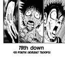 79th Down