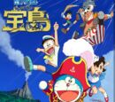 Doraemon: Nobita's Treasure Island