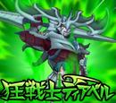 Kyou Senshi Diabel