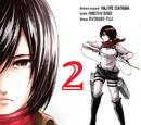 Ataque a los Titanes: Lost Girls (manga)