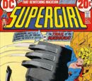 Supergirl Vol 1 1