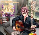 Chapter 114: Yukihira (Revamped)