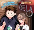 Chapter 126: Great Stall Operation!