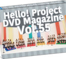 Hello! Project DVD Magazine Vol.55
