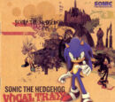 Sonic the Hedgehog Vocal Traxx: Several Wills