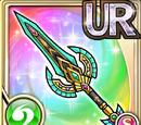 Sistrum Sword (Gear)