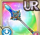 Sapphire Breaker (Gear)