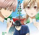 Chihayafuru 2 Blu-Ray Vol. 01