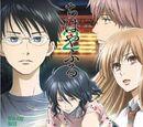 Chihayafuru 2 Blu-Ray Vol. 02