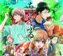 Chihayafuru 2 Blu-Ray Collection