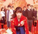 Chihayafuru DVD & Blu-Ray Movie 01