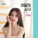 Choerry debut photo 6.png