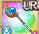 Sapphire Crusher (Gear)