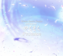 Washio Sumi's Chapter - Promise