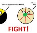 Либерально-коммунистический блок (ФШ)