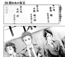 Chapter 136: The Captive Queen