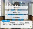 Mini Events/Rei Sakuma
