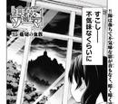 Chapter 135: The Nakiri Bloodline