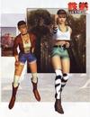 Tekken2 Michelle Outfit Art.png